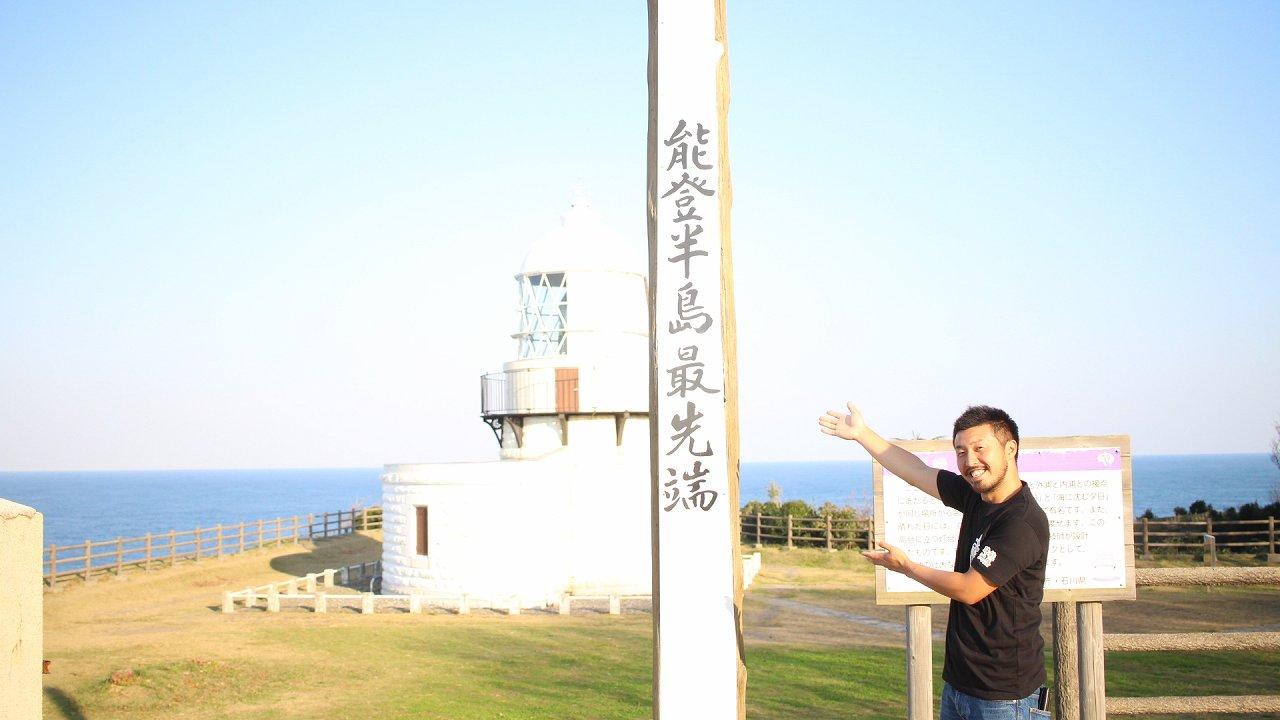 石川県珠洲市の釣り船遊漁船シーク号