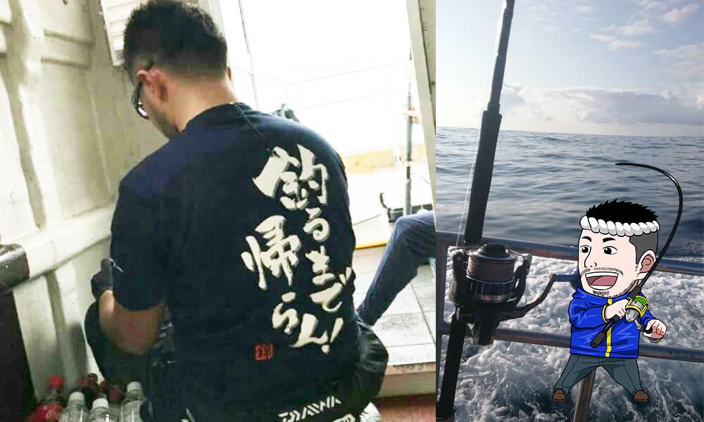 釣るまで帰らんTシャツ 石川県珠洲市釣り船シーク号船長ダイスケが沖縄でロウニンアジに挑む!