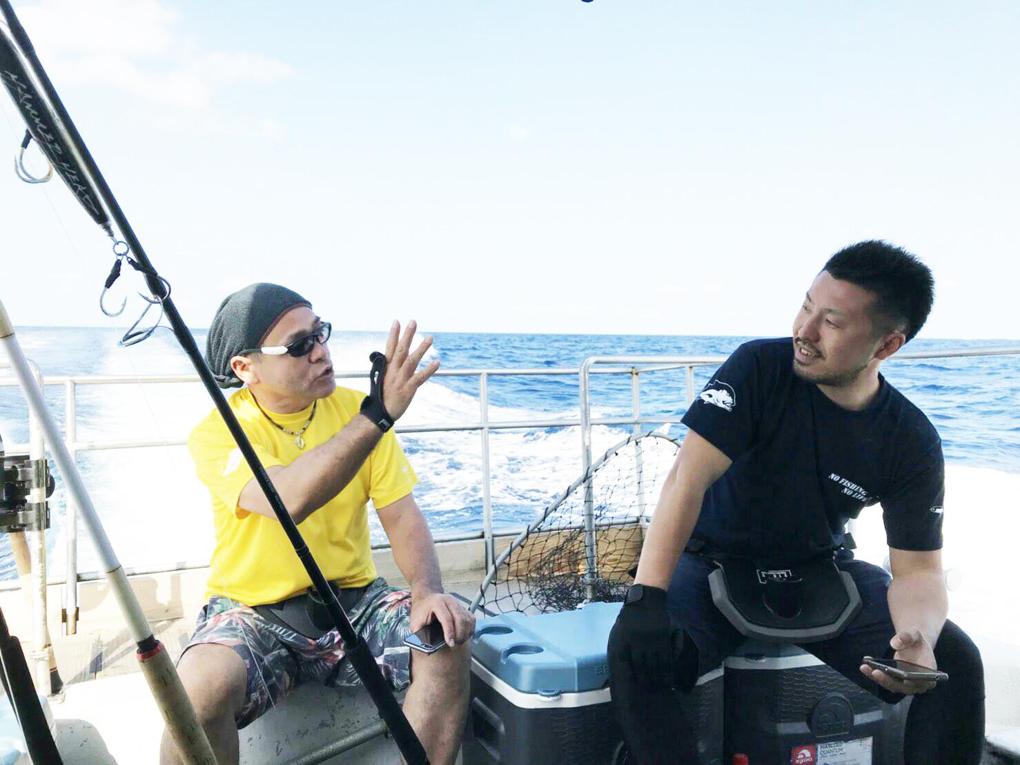 大先輩からたくさんのアドバイスをもらった!石川県珠洲市釣り船シーク号船長ダイスケが沖縄でロウニンアジに挑む!
